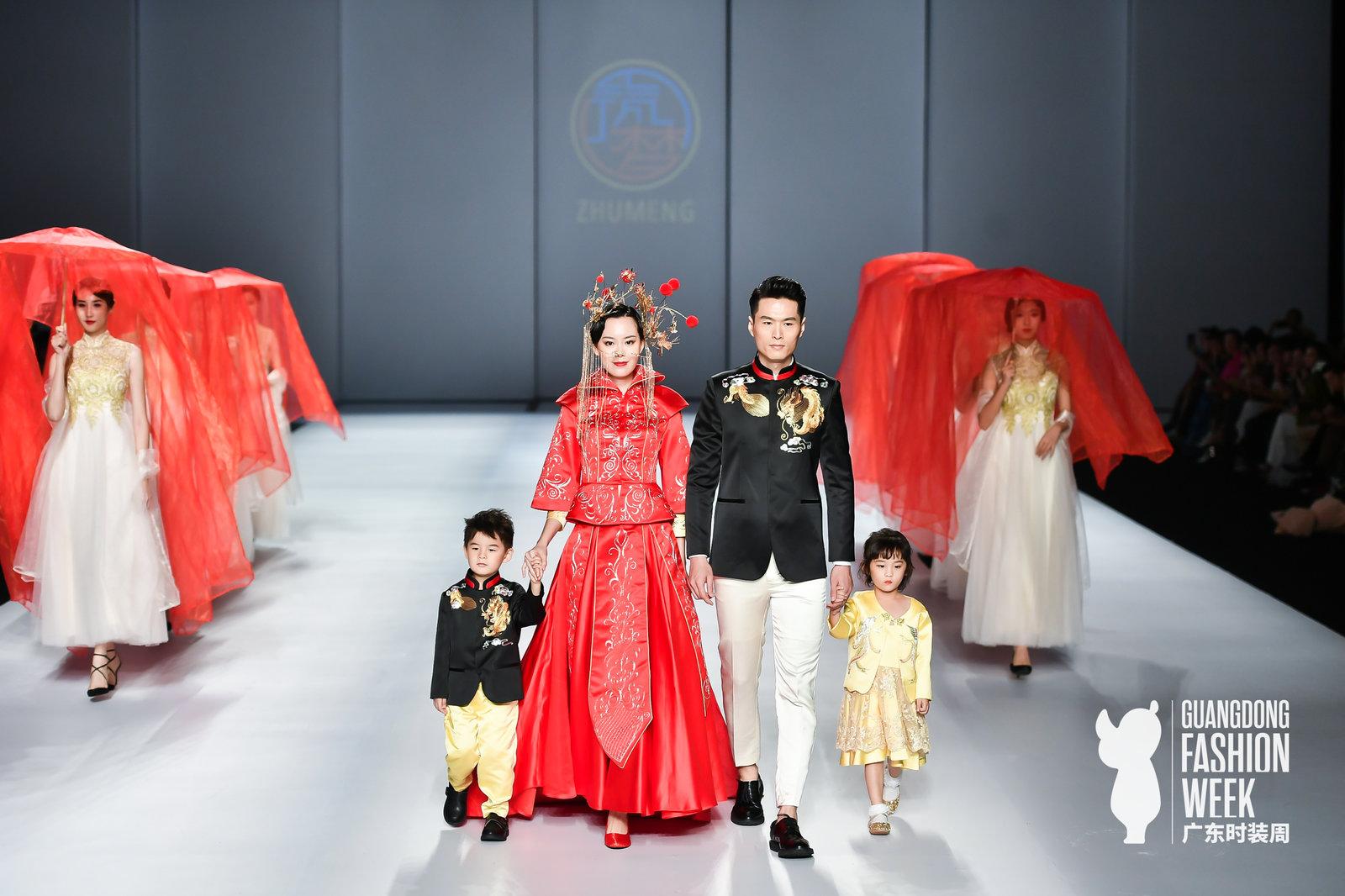 岭南文化·非遗广绣嫁衣发布会