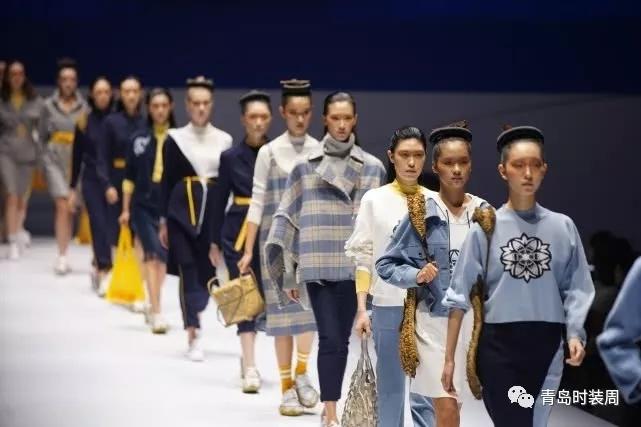 东方时尚季第十九届中国(青岛)国际时装周隆重开幕