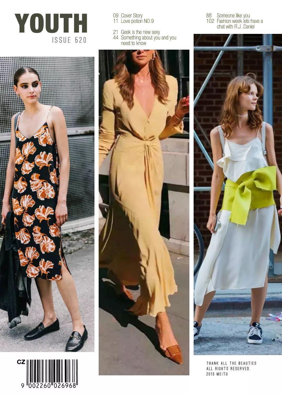 别穿高跟鞋了,平底鞋+裙子才是2019最时髦cp!