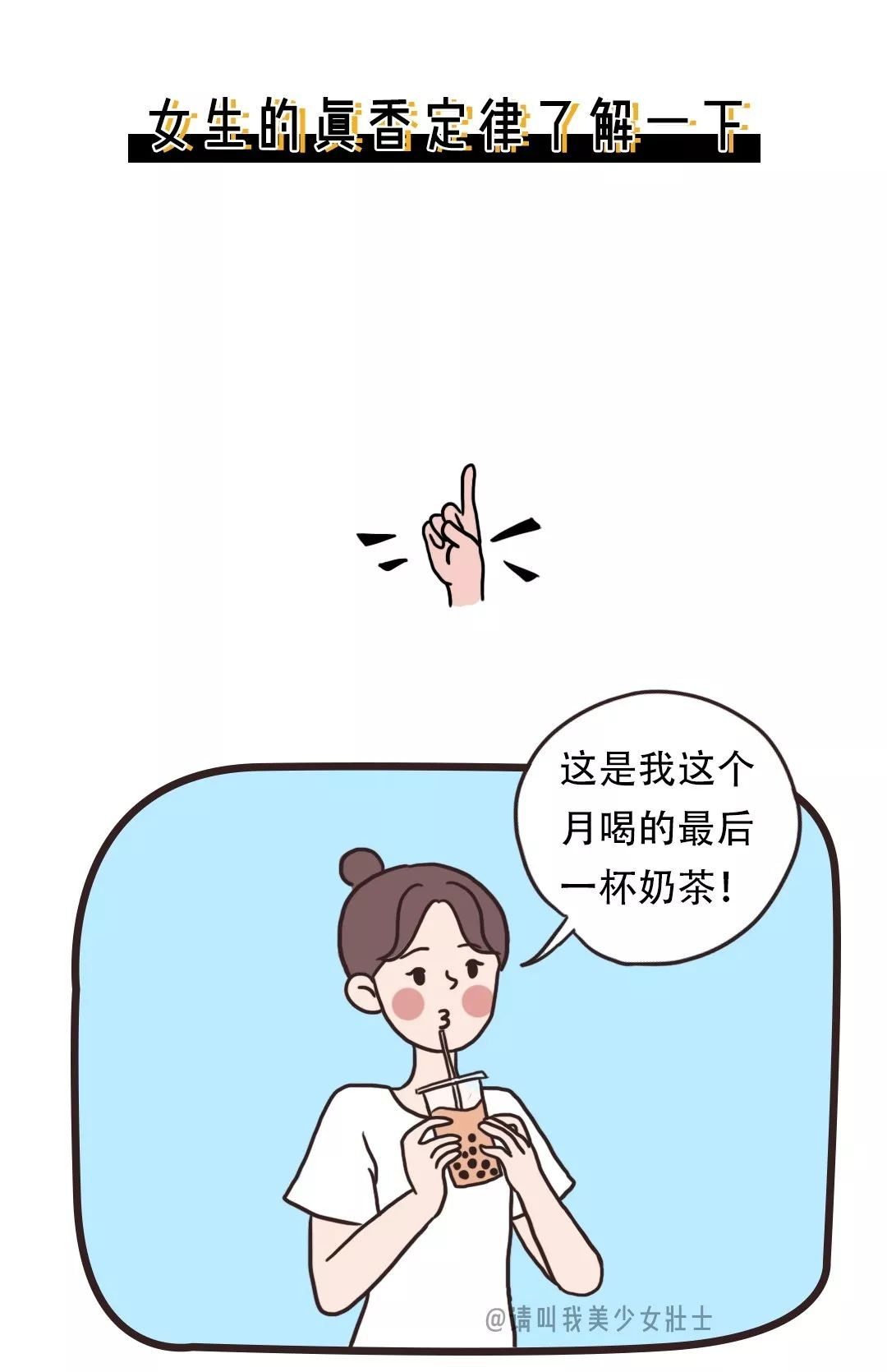 【鲜】100套秋冬穿搭推荐!H&M 优衣库 Zara全都