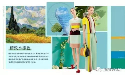 色彩流行趋势 2020春夏最实用的女装颜色(图9)