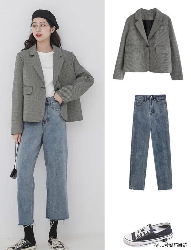 【流】西装外套的7种搭配方案,时髦又显瘦,时髦精们都在穿