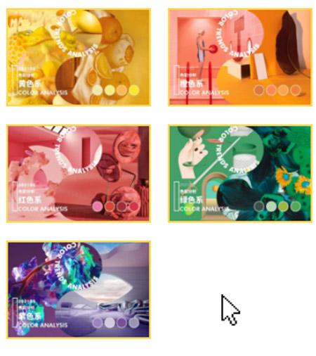 设计师快收藏!2021流行色还有它们~(图2)