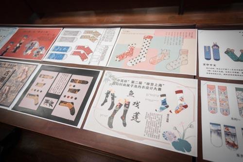 """""""中昊杯""""第二届摩登上海设计大赛入围名单出炉"""