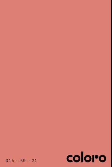 2021春夏女装色彩流行分析-中性色(图11)
