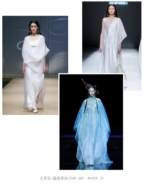 2021春夏中国国际时装周流行设计手法及元素分析(图5)