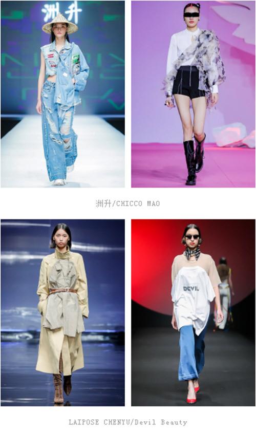 2021春夏中国国际时装周流行设计手法及元素分析(图20)