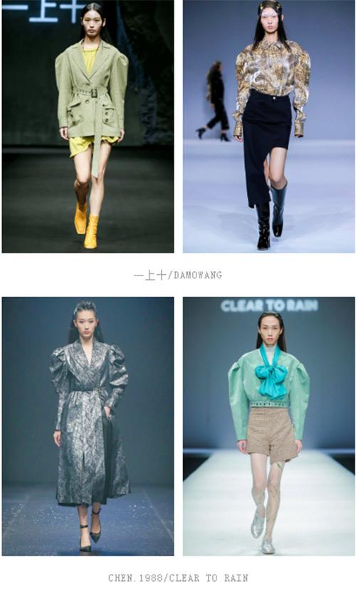 2021春夏中国国际时装周流行设计手法及元素分析(图24)
