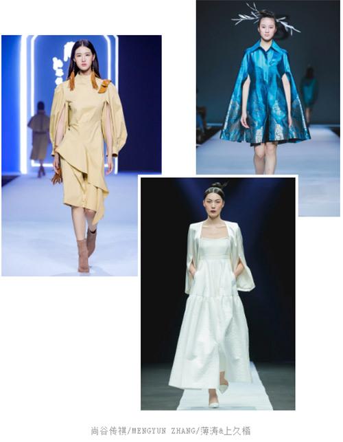 2021春夏中国国际时装周流行设计手法及元素分析(图16)