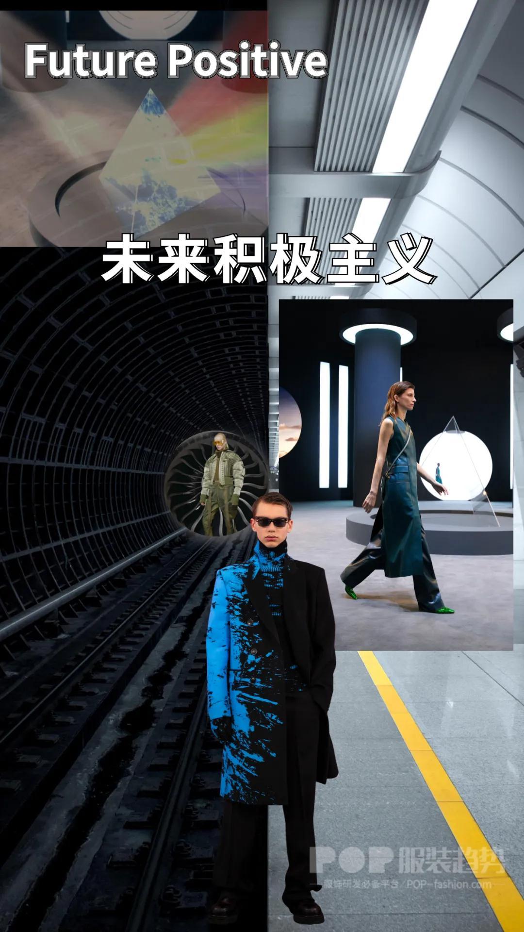 干货|2022/23秋冬十大主题趋势关键词(图11)
