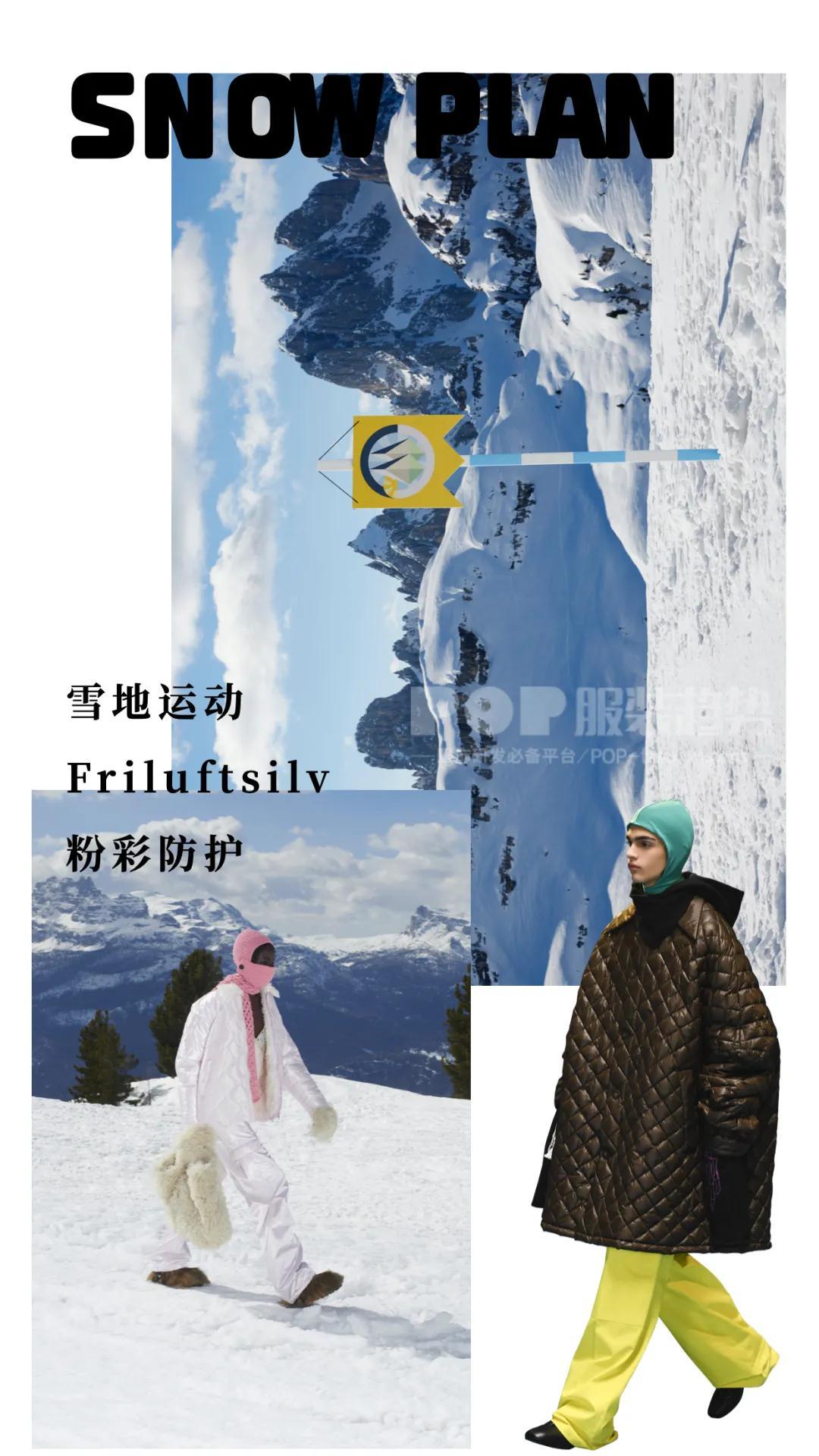 干货|2022/23秋冬十大主题趋势关键词(图10)