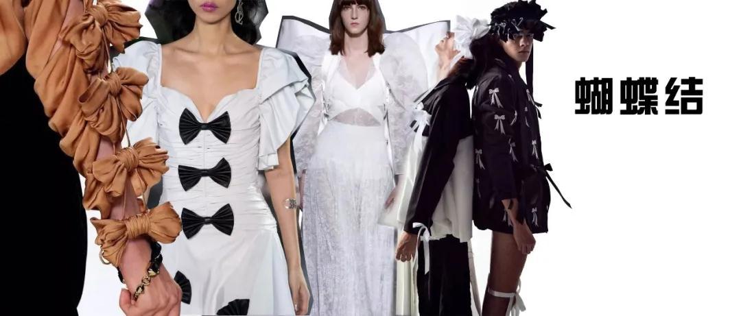 女装流行元素分析 蝴蝶结元素在服装设计中的运用(图1)