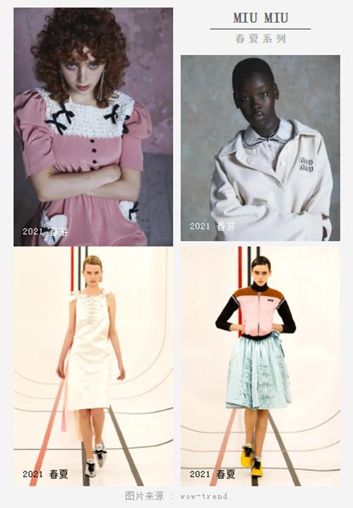 女装流行元素分析 蝴蝶结元素在服装设计中的运用(图24)