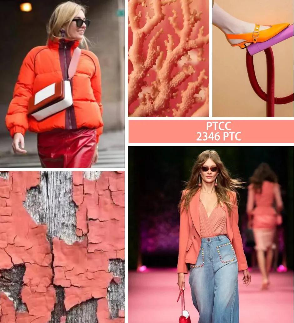 流行色彩趋势丨秋季衣橱里少了这款颜色是不完整的(图5)