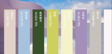 色彩趋势 | 2022/23秋冬最值得关注的8大流行色!(图1)