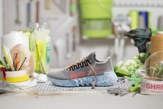 Nike Space Hippie01 Nike