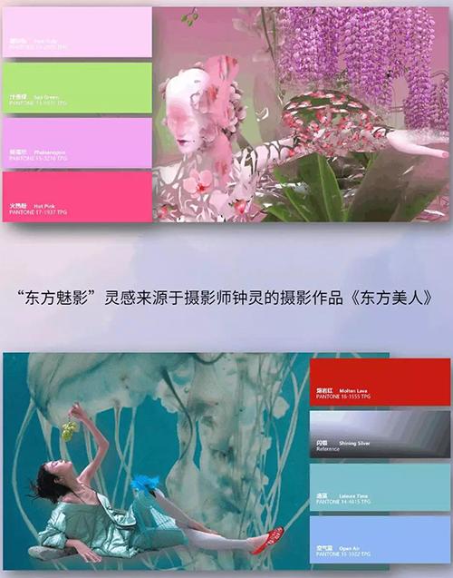 """2023春夏女装主题色彩预警,打造""""虚拟时空""""新视觉!(图4)"""