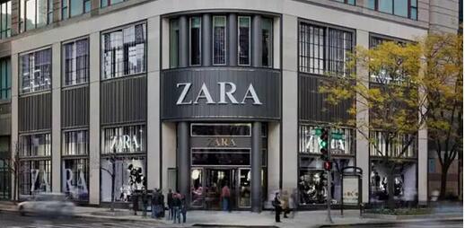 这个全球首富不太一样 揭秘ZARA背后创始人的故事