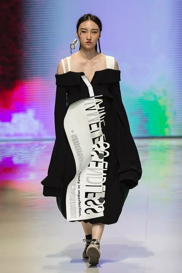 北京服装学院,针织服装设计全系列作品