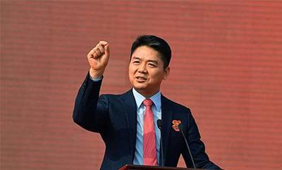 刘强东:京东的未来是什么?