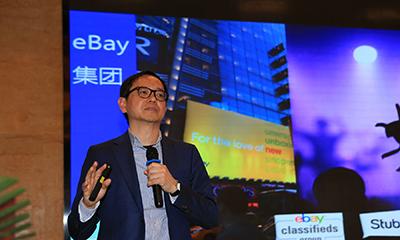 eBay林奕章谈跨境电商未来11大趋势