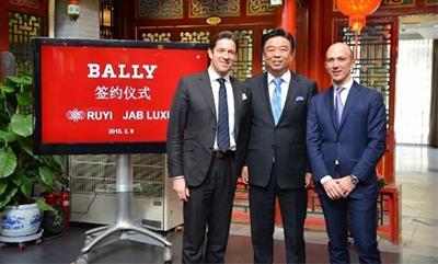 山东如意再上新台阶,收购国际大牌Bally多数股权