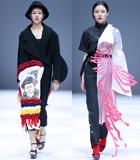 2018中国国际大学生时装周:济南大学美术学院毕业作品发布