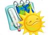 热!热!除了防中暑还应知道更多