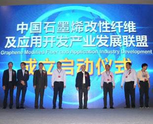 纺织新材料――中国制造2025的新经济基石之一
