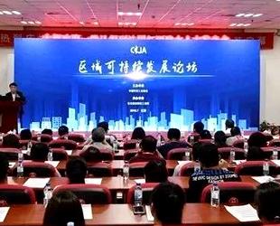 2018年中国针织工业协会产业集群会召开