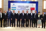 中乌纺织业广阔合作前景,共享丝路新机遇