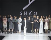 北京时装周| SHAO品牌《牡丹亭》主题服装发布会