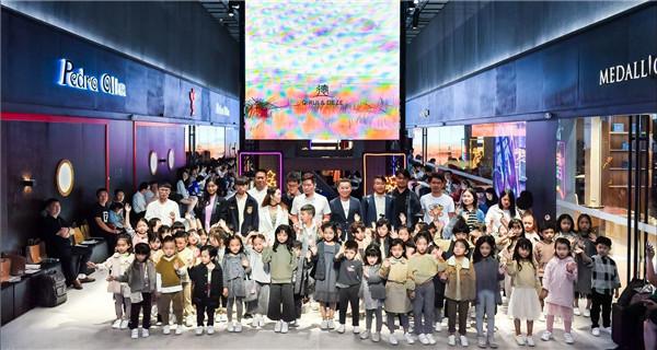 """""""成立二年 开店1400多家""""这个品牌受邀参加中国国际儿童时尚周"""