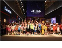 特步儿童亮相国际儿童时尚周,彰显潮酷新一代!