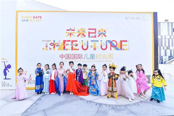 2018未来之星・中国超级童模大赛、平面童模大赛圆满收官