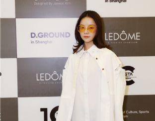 上海时装周 | D.GROUND携J WOO&gaze de lin亮相上海时装周