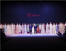 David Sylvia·郝为民 中国国际时装周2019春夏发布