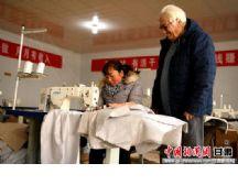 甘肃渭源:扶贫车间纺织品销往国外