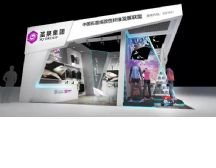 """内暖""""黑科技""""夺人眼球,圣泉为中国国际纺织面辅料展带来了什么?"""