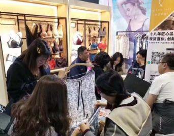 华尔华蒂,时尚女性的美丽解码 ――亮相CHIC2019(春季)服博展并备受关注