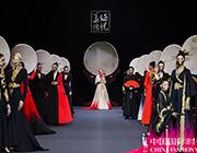 中国国际时装周 盖娅传说・熊英2019秋冬系列