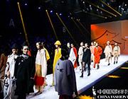 中国国际时装周 时集・屠俊2019秋冬系列