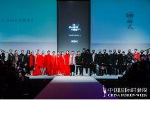 中国国际时装周 | 10+3 Remix发布会,同样是中国风,却是东邪与西狂!