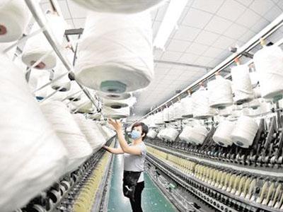 """《中国工业史》编纂阶段性成果显著:""""纺织工业卷""""凸显行业地位和作用"""
