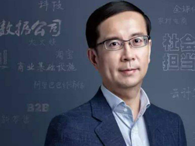 阿里巴巴CEO张勇:创造风口而不要追逐风口