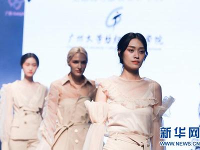 广州纺织工贸自营产品原创设计亮相第125届广交会