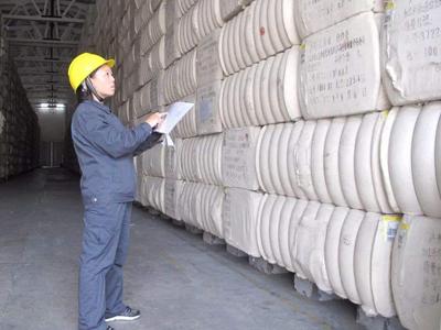 储备棉轮出启动买方以中小纺织企业为主