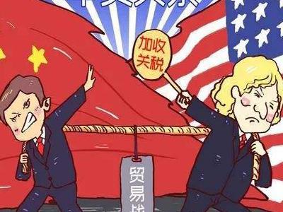美国海关正式宣布,今天凌晨关税提高至25%!战争正式打响!