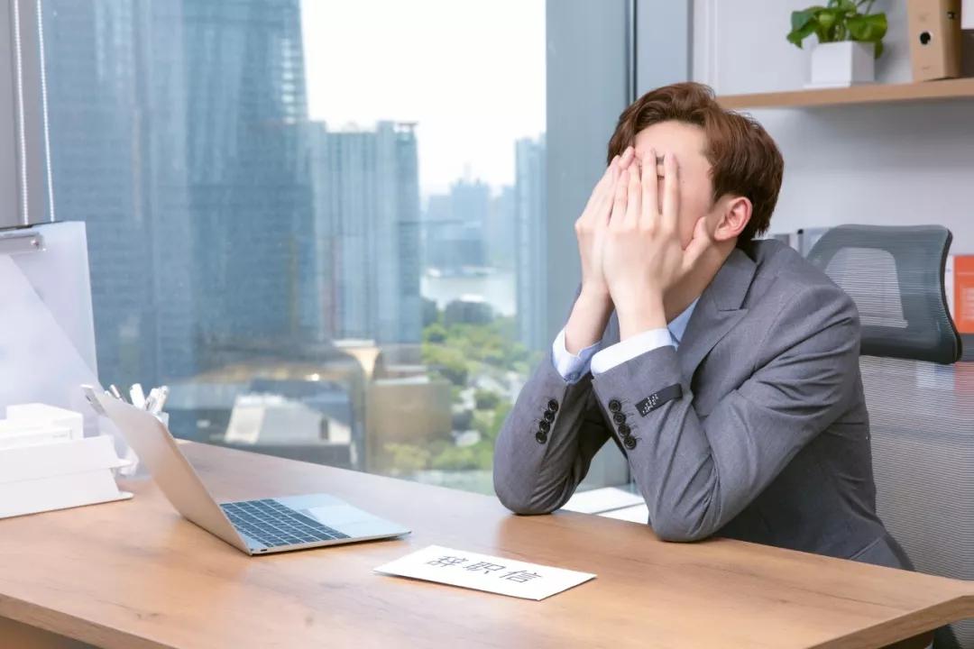 如何应对突然辞职的员工?