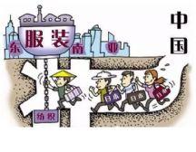 深入越南纺织市场,中国纺织机遇大于挑战!